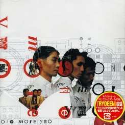 Yellow Magic Orchestra - One More YMO flac mp3