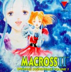 Original Soundtrack - Macross 2, Vol. 1 flac mp3